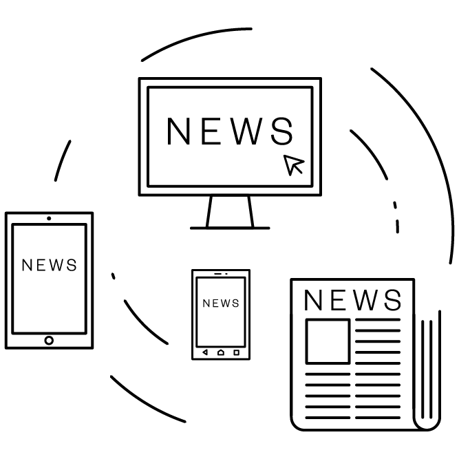 Newsbrands 101 illustration